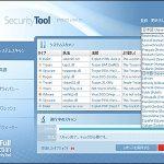 多数のサイトから感染爆発 偽セキュリティソフト「Security Tool」
