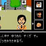 島田紳助さんの引退は予言されていた