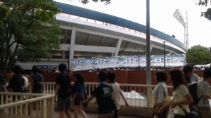 横浜スタジアム前