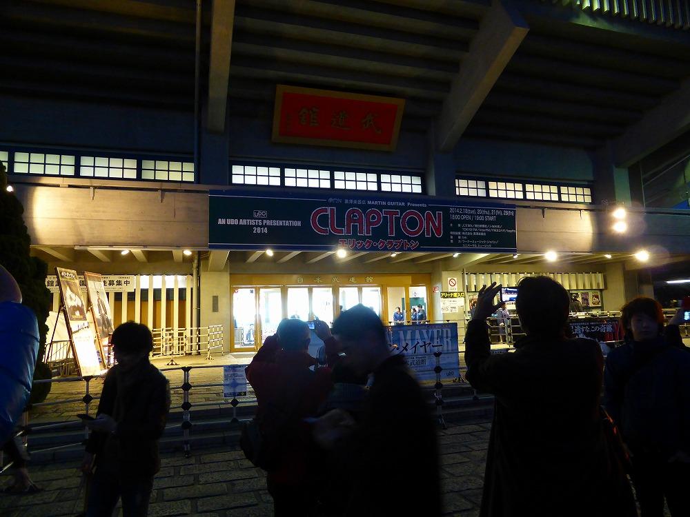 クラプトンのライブを見に東京に行ってきた その3