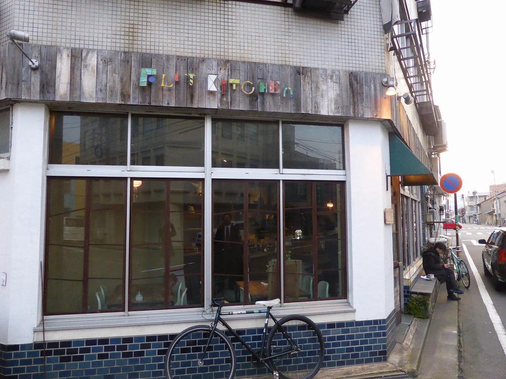 福井市のファーストキッチン~いろいろ