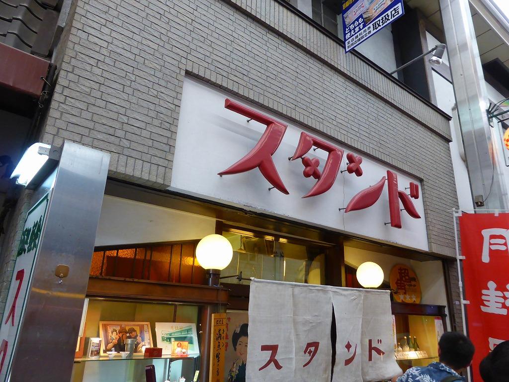 2015年の京都