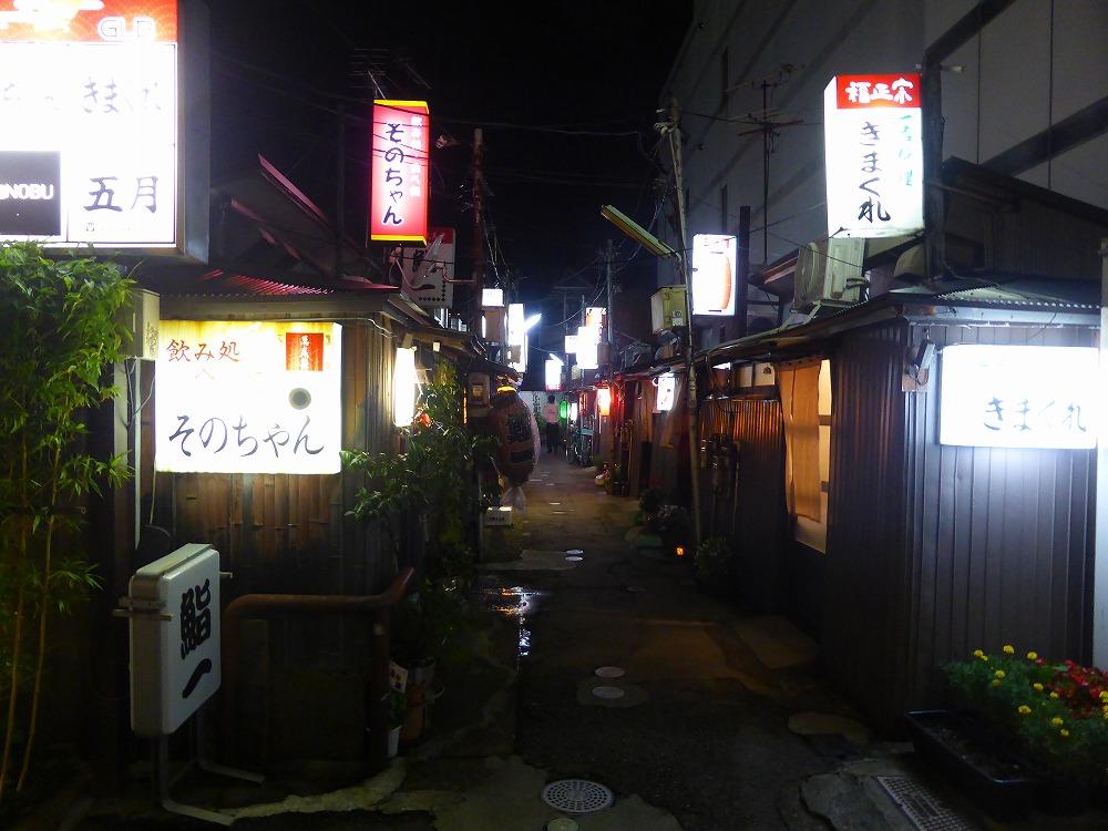金沢旅行報告(その2)