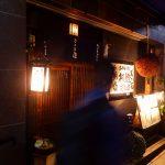 京都の「おうちごはん ここら屋」に行ってきた