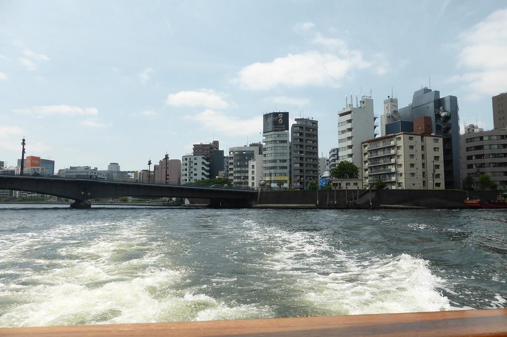 東京水辺ライン川めぐり橋めぐりに乗ってきた