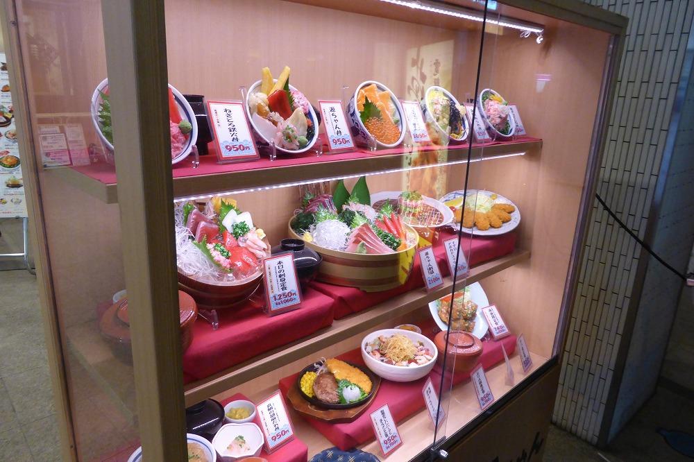 飯田橋の居酒屋「築地食堂源ちゃん」に行ってきた