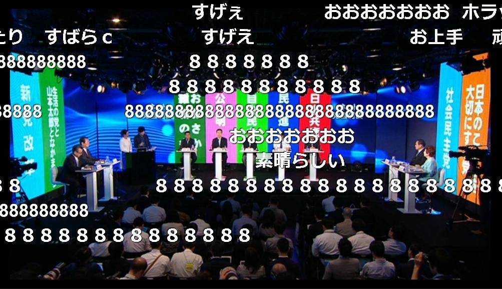 名田庄そば(乾麺)と党首討論(ニコ生)