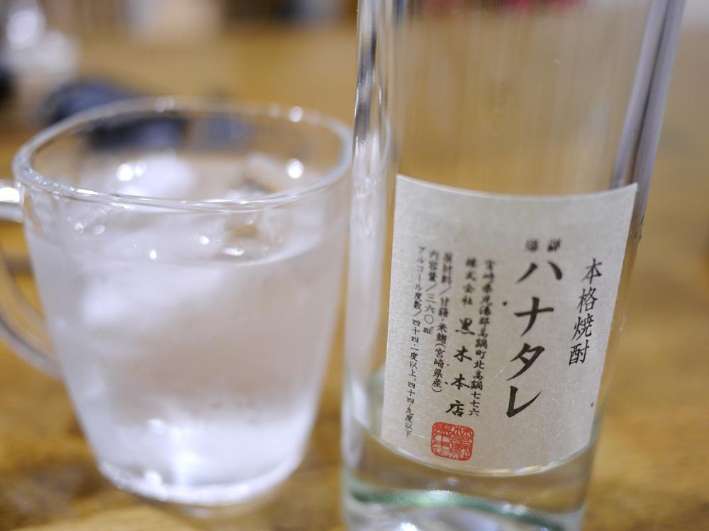 焼酎「ハナタレ」と政治関連のぼやき(今回初めて選挙に行く人へ)