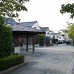 小料理おそめ – 武生の蔵の辻周辺の呑み屋に行ってきた(その1)
