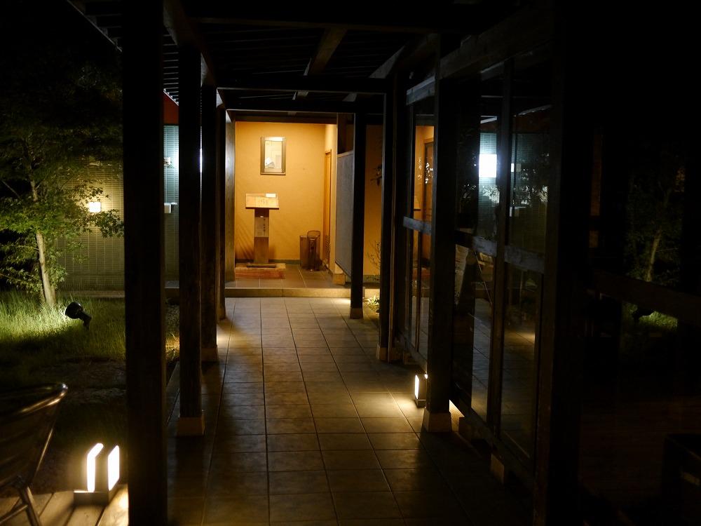 福井市の「かくれ庵」に行ってきた