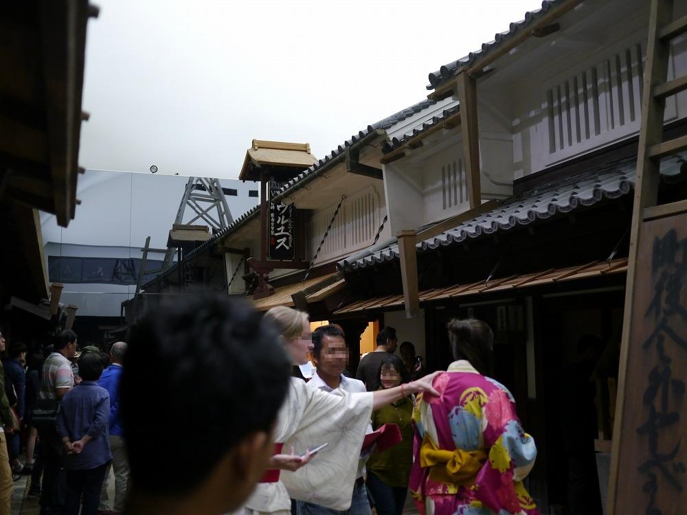 大阪くらしの今昔館に行ってきた(大阪旅行その2)