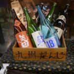 お初天神通りの「九州だんじ」に行ってきた(大阪旅行4)