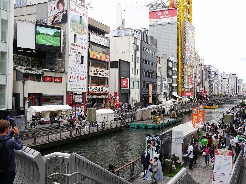 難波のゑびす屋に行ってきた(大阪旅行その9)