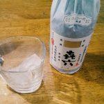 喜六冬季限定新酒とトランプ似の蛾