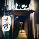 福井市の鉄板料理店「よしな」に行ってきた