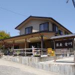 金沢の蕎麦宮川に行ってきた