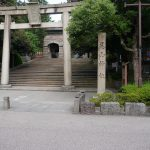 尾山神社と高崎屋寿司