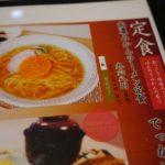 三重県ツアーその1 月見茶屋・多度大社・専修寺