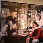 福井県立美術館の「ターナーからモネへ」を観てきた