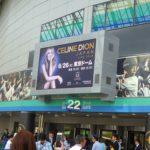東京ドームでセリーヌ・ディオンを観てきた