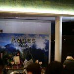 富山で古代アンデス文明展を観てきた