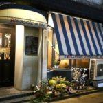 バンボッシュ・ド・ヤマでフレンチ料理を食べてきた