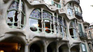 バルセロナのカサ・バトリョに行ってきた